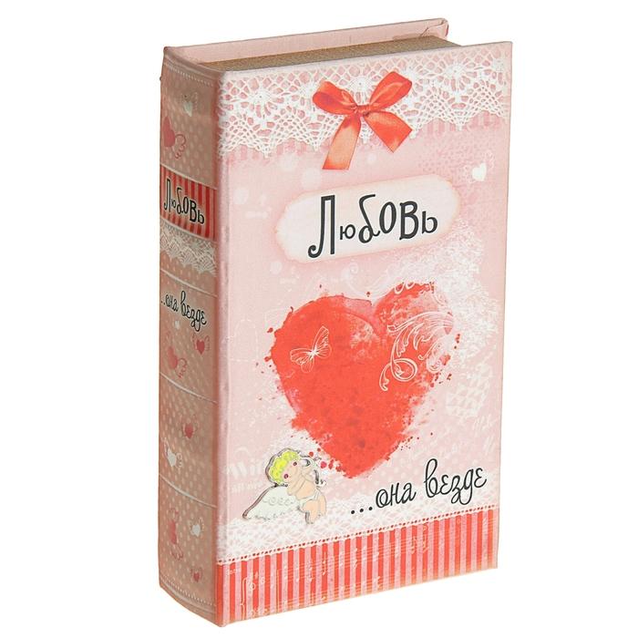 "Ключница-книга ""Любовь - она везде"", обтянута шелком"