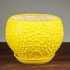 """Горшок для цветов """"Пузыри"""" лимонный цвет, 4,1 л"""