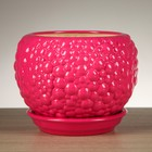 """Горшок для цветов """"Пузыри"""" малиновый цвет, 1,4 л - фото 810501"""