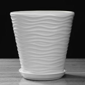 """Горшок для цветов """"Волна"""", белый, керамика, 8.5 л"""