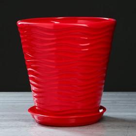 """Горшок для цветов """"Волна"""", красный, керамика, 8.5 л"""