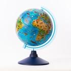 Глобус зоогеографический (детский), диаметр 210 мм, с подсветкой от батареек
