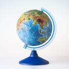 Глобус физический рельефный «Классик Евро», диаметр 210 мм, с подсветкой от батареек