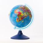 Глобус политический рельефный «Классик Евро», диаметр 210 мм, с подсветкой от батареек