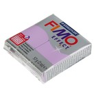 Полимерная глина запекаемая 57г FIMO effect Pearl перламутровый лиловый 8020-607