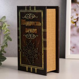 """Safe-the book """"the Wisdom of the ages"""", is covered with artificial leather"""