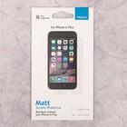 Защитная пленка DEPPA iPhone 6 Plus, матовая