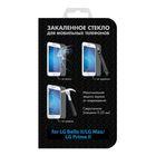 Защитное стекло DF LGSteel-09 для LG Bello II/LG Max/LG  Prime II