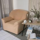 Чехол для мягкой мебели Collorista на кресло,наволочка 40*40 см в ПОДАРОК,бежевый