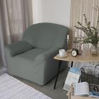 Чехол для мягкой мебели Collorista на кресло,наволочка 40*40 см в ПОДАРОК,серый