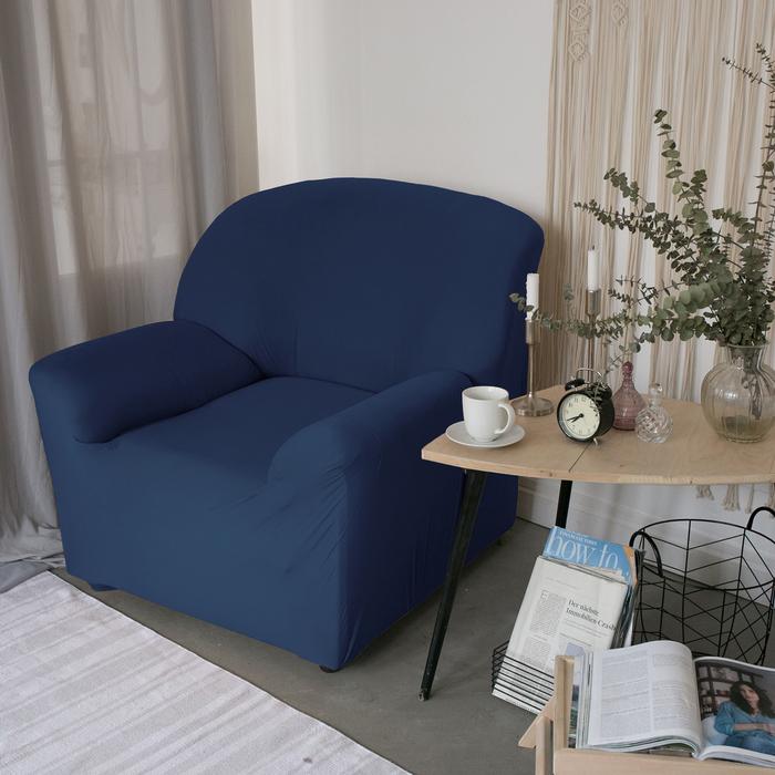 Чехол для мягкой мебели Collorista на кресло,наволочка 40*40 см в ПОДАРОК,тёмно-синий