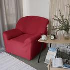 Чехол для мягкой мебели Collorista на кресло,наволочка 40*40 см в ПОДАРОК,бордовый