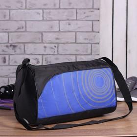 Сумка спортивная, отдел на молнии, боковой карман сетка, регулируемый ремень, цвет синий/чёрный