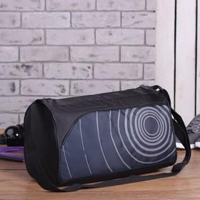 Сумка спортивная, 1 отдел на молнии, бок/карман сетка, регулируемый ремень, цвет тёмно-синий Ош