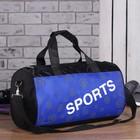 Сумка спортивная, отдел на молнии, длинный ремень, цвет синий/чёрный