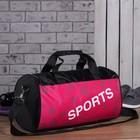 Сумка спортивная, отдел на молнии, длинный ремень, цвет малиновый/чёрный