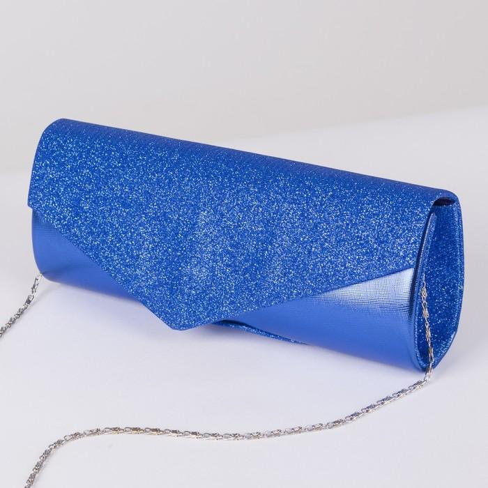 Клатч женский, отдел на магните, длинная цепь, цвет синий - фото 496768