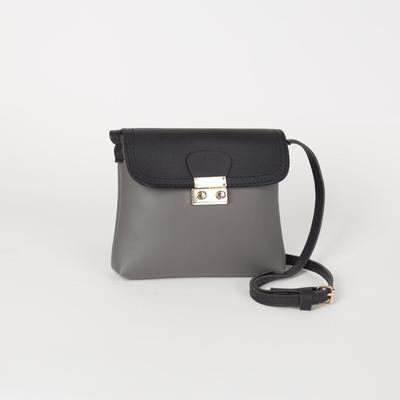 Bag, Department, shut, adjustable strap, color grey/black