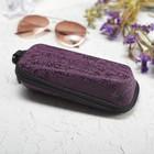 Футляр для очков Серджио 17*5,5*7 на молнии, с карабином, фиолетовый