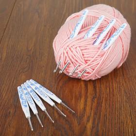 Набор крючков для вязания, d = 2-6 мм, 9 шт