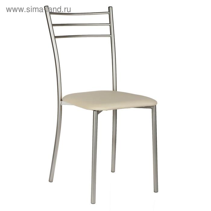 "Chair, ""Chloe"" light beige"