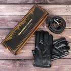 """Подарочный набор: перчатки и ремень """"Настоящему мужчине"""", экокожа"""