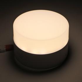 Накладной светодиодный светильник Luazon, круглый, 90х55 мм, 6 Вт, 550 Лм, 4000 К