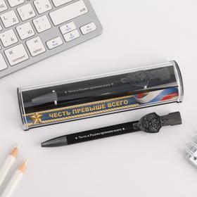 """Ручка подарочная """"Честь превыше всего"""", символика ФСБ"""