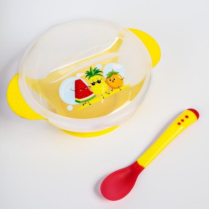 Набор для кормления «За маму и папу», 3 предмета: миска 350 мл на присоске, крышка, ложка, цвет жёлтый - фото 966934