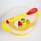 Набор для кормления «За маму и папу», 3 предмета: миска 350 мл на присоске, крышка, ложка, цвет жёлтый - фото 966937