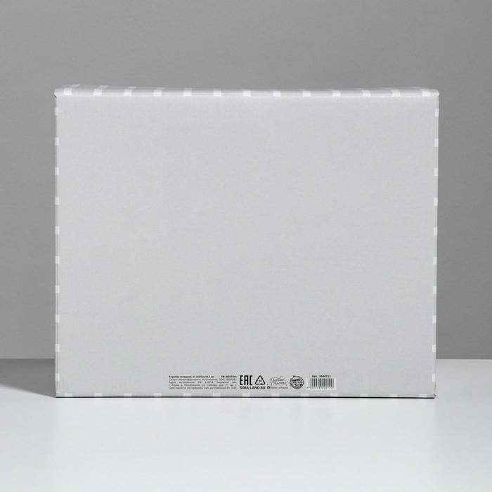Складная коробка «Стильный дом», 31,2 х 25,6 х 16,1 см