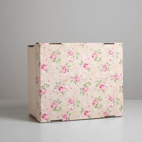 Складная коробка «Уютный шебби», 31,2 х 25,6 х 16,1 см