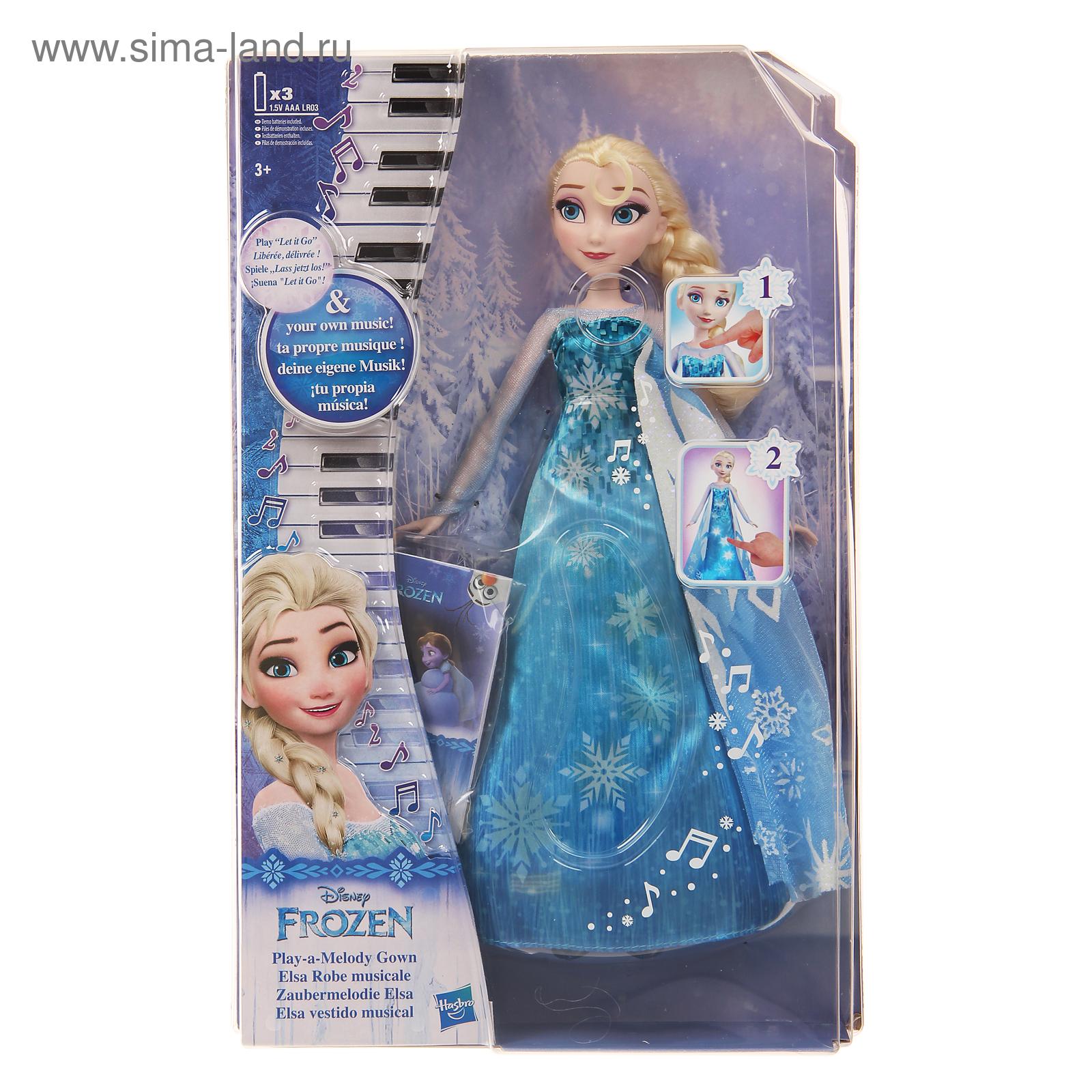 6b56e82226e Кукла Эльза в музыкальном платье C0455 (2872070) - Купить по цене от ...