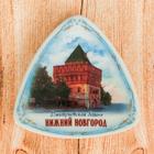 """Magnet-triangle """"Nizhny Novgorod"""""""