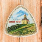"Magnet-triangle ""Nizhniy Tagil"", 6 cm"