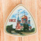 """Magnet-triangle """"Omsk"""""""