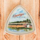 Магнит-треугольник «Оренбург»