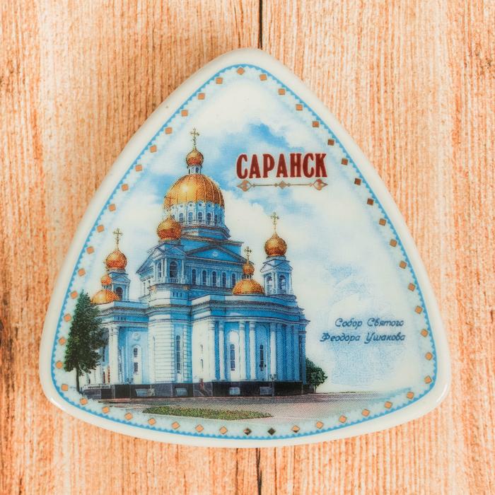 Магнит-треугольник «Саранск»