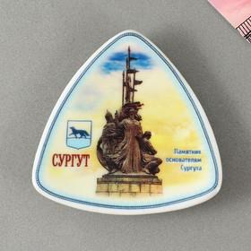 Магнит-треугольник «Сургут» в Донецке