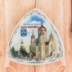 """Magnet-triangle """"Khanty-Mansiysk"""", 6 cm"""