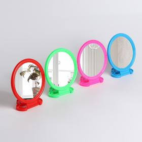Foldable mirror-pendant, d mirror surface is 9.5 cm, MIX