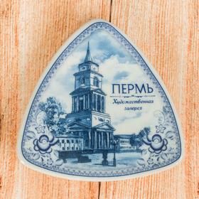Magnet-triangle, Perm