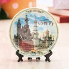 """Souvenir plate """"Surgut"""", 10 cm"""