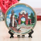 """Сувенирная тарелка """"Краснодар"""", 15 см"""