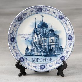 """Souvenir plate """"Voronezh"""", 15 cm"""