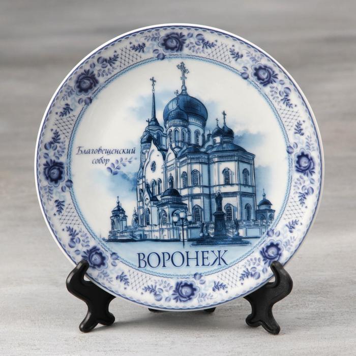 Сувенирная тарелка «Воронеж», d=15 см
