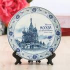"""Souvenir plate """"Moscow"""" 15 cm"""