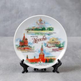 Сувенирная тарелка «Москва», d=15 см