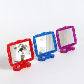 Foldable mirror-hanging mirror 8,5 × 6 cm, MIX