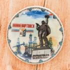 """Magnet-plate """"Nizhnevartovsk"""""""